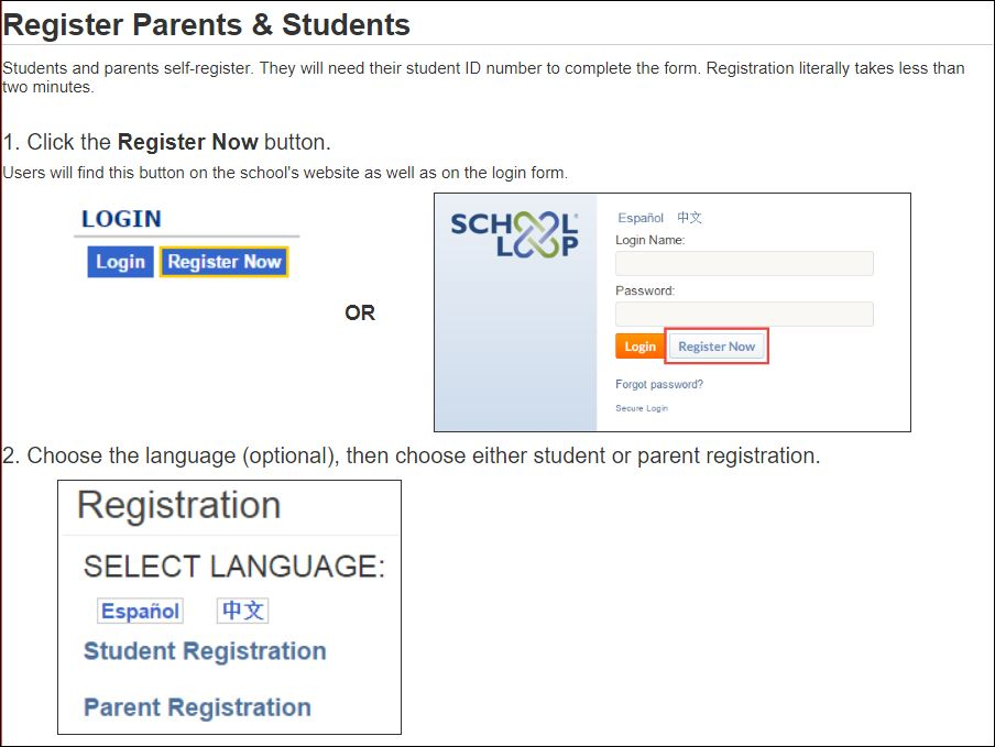 School Loop registration screen